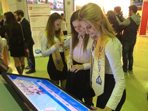 Мгсу на выставке московский