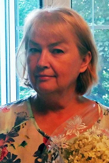 Ерошкина Светлана Борисовна