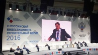 The V Russian investment and construction forum opened.