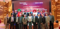 "11th Stage of the ""Russian Institutions of Higher Education"" Project"