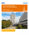 "Brochure ""THE VI GERMAN-RUSSIAN WEEK OF THE YOUNG RESEARCHER"""