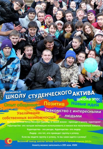 30-01-curatorit-2012-wv.jpg